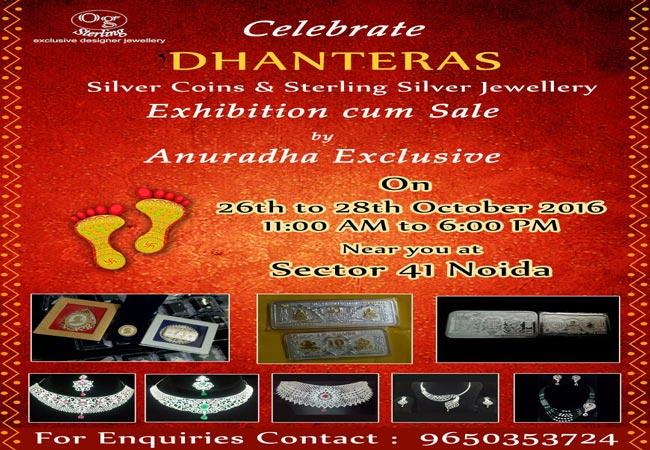 Anuradha Exclusive Dhanteras Exhibition cum sale