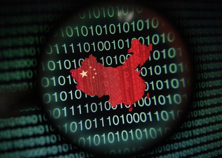 Global industry groups voice opposition to China cyber security law