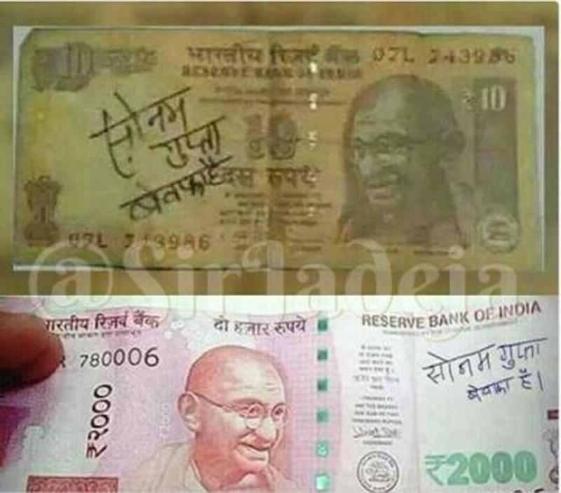 Sonam Gupta bewafa hai? Internet trolls say yes, Sonams disagree