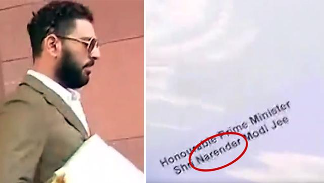 How Yuvraj Singh messed up Narendra Modi's name in wedding invitation card