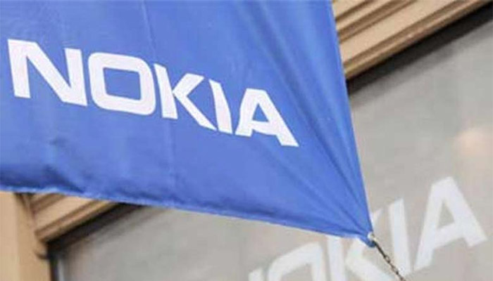Nokia Edge android smartphone likely launching next month: Key expected features, price and more.