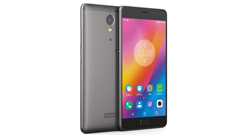 Lenovo P2 With 5100mAh Battery Launched in India.