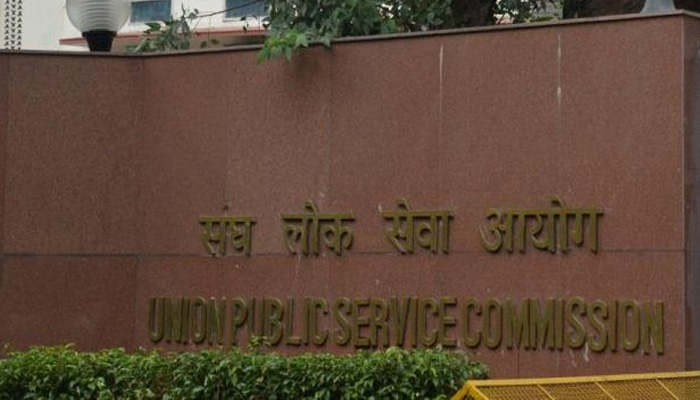 UPSC NDA NA exam (I) 2017: Notification released, last date to apply is February 10