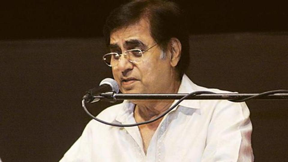 Jagjit Singh birth anniversary: Here's how a Rajasthan school keeps alive his memory