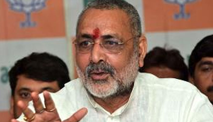 "Muslims should to shed ""minority"" label, stand equal to with Hindus: Giriraj Singh"