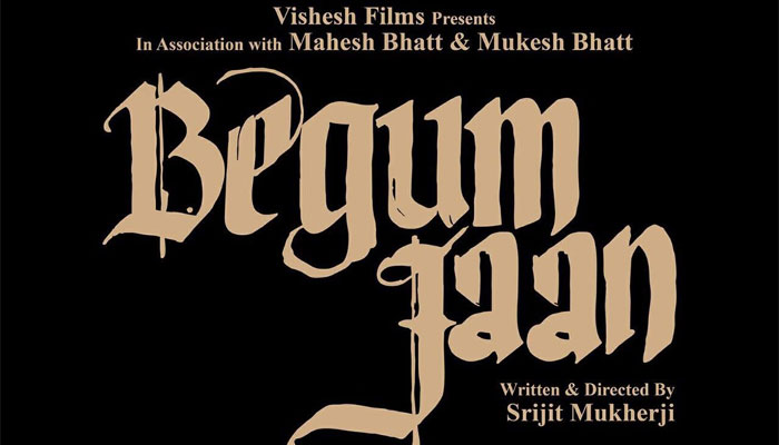 Vidya Balan unveils the First Look of 'Begum Jaan' and it's captivating!