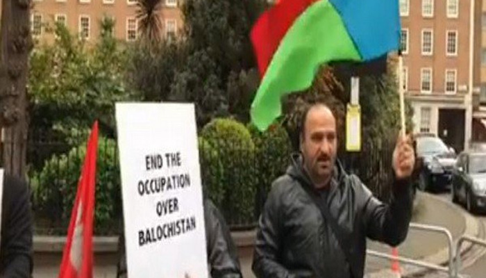 London: Baloch protest outside Pakistan embassy against activist