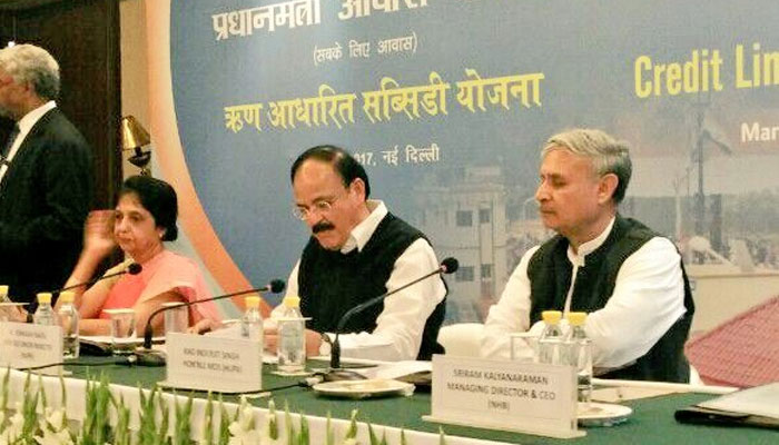 Details of newly launched housing scheme for MIG category out! Your first home loan to cost Rs 2.35 lakh less