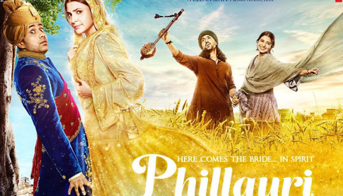 Phillauri movie review: Anushka Sharma-Diljit Dosanjh