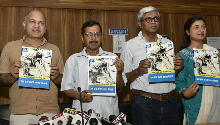 Arvind Kejriwal releases AAP manifesto, vows to make Delhi clean, free from dengue, chikungunya for MCD polls