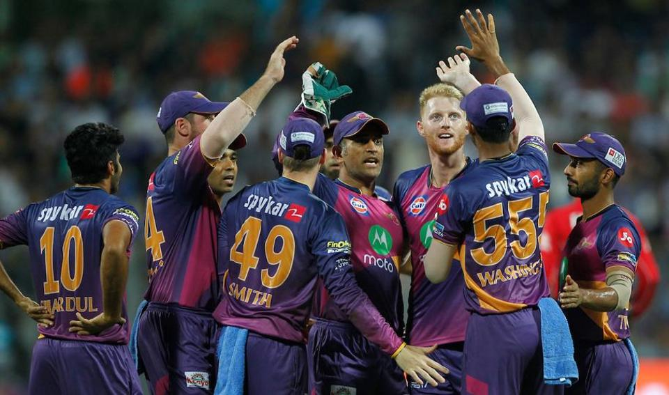 Ben Stokes' 2/21 and contributions from Ajinkya Rahane, Rahul Tripathi helped Rising Pune Supergiant beat Mumbai Indians by three runs to rise to fourth position in IPL 2017 standings. (BCCI )