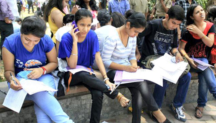 Check JEE Main Result 2017 to be declared on April 27