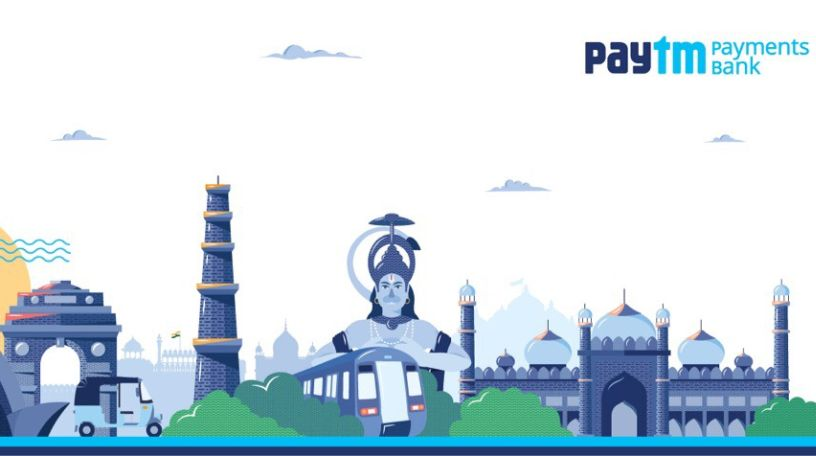 Paytm Payments Bank: Here