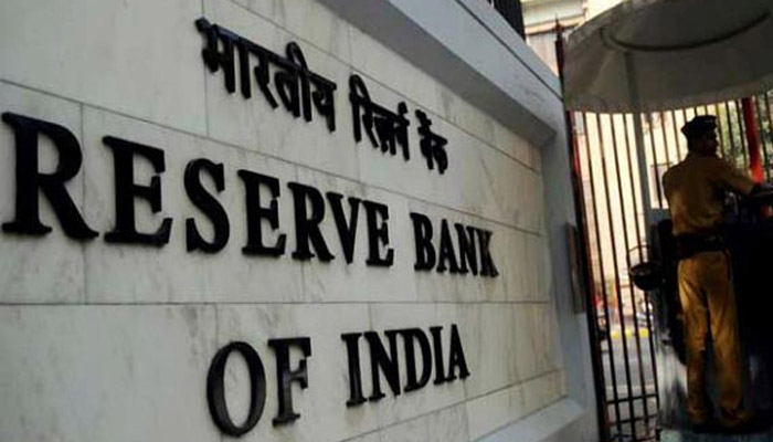 RBI Monetary Policy : No change in interest rates, SLR cut by 0.5%; GDP projection lowered to 7.3%