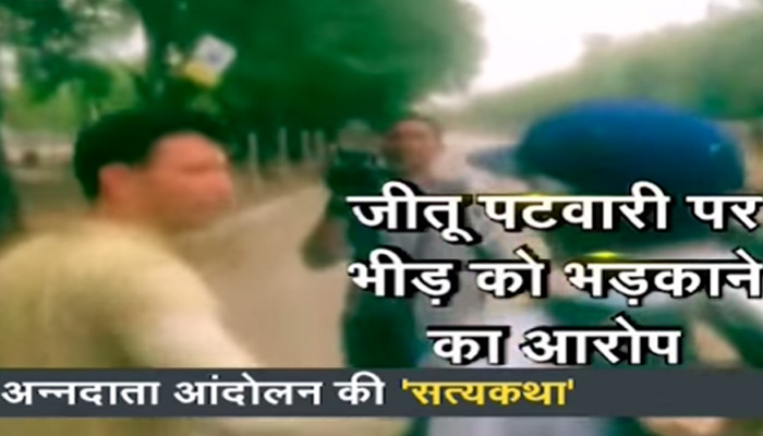 Congress MLA from Indore instigated farmers` violence in Madhya Pradesh? Watch video
