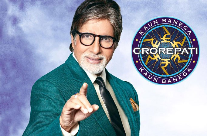 How to apply for Kaun Banega Crorepati 2017- Registrations, Auditions & Air Date