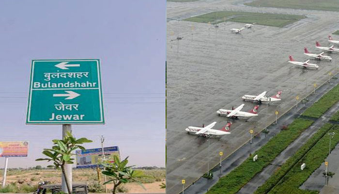 Greater Noida:Govt clears proposal for setting up a new airport in Jewar