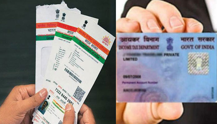Last Date to link PAN Card with your Aadhaar Card today