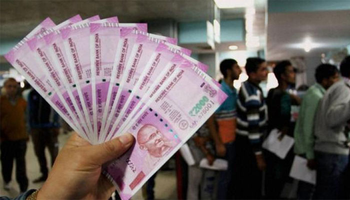 7th Pay Commission: List of 197 allowances changed, canceled or held