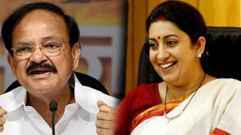 Smriti Irani gets Information and Broadcasting ministry, NS Tomar given urban development ministry after Venkaiah Naidu resigns