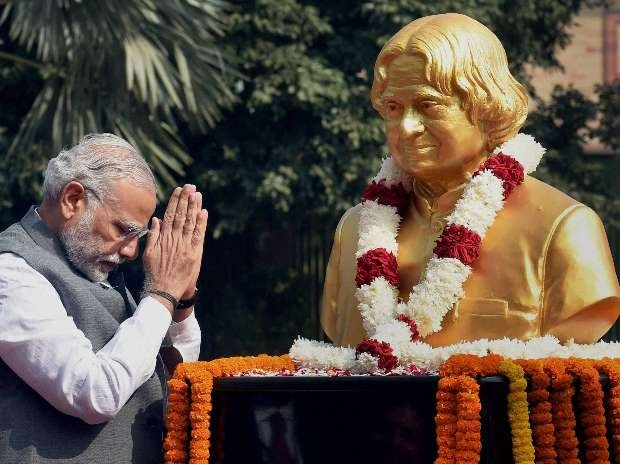Some Interesting Facts About APJ Abdul Kalam Memorial Inaugurated By PM Modi