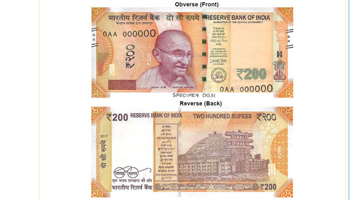 RBI introduces New Rs 200 note- See the image, design and other details