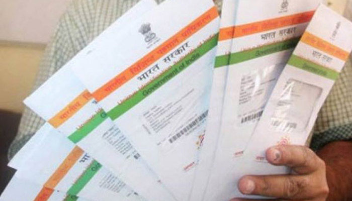 Supreme Court on Aadhaar : Aadhaar- related issues resolve soon