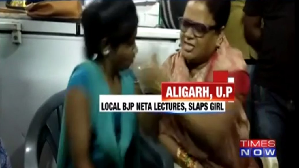 A BJP Leader Allegedly Slapped & Publicly Shamed A Woman For Having An Affair With A Muslim