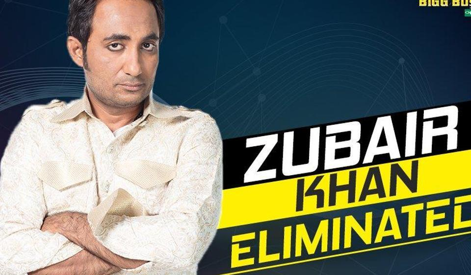 Bigg Boss 11: Evicted contestant Zubair files complaint against Salman Khan