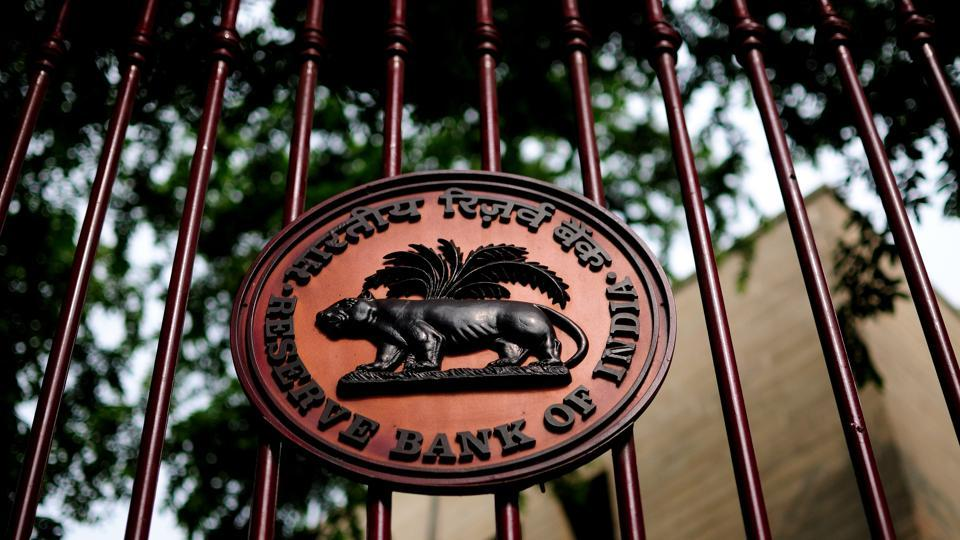 RBI objects to new bankruptcy bill for banks, insurers.