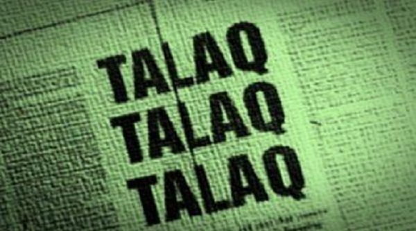 Divorced on WhatsApp: AMU professor gives triple talaq to wife over text