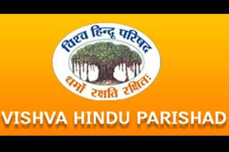 Hindus Must Have 4 Kids Till Uniform Civil Code is Implemented, Says Seer at VHP Event