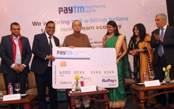 Paytm Payments Bank launched: Zero minimum balance, no online transaction fees & other key features