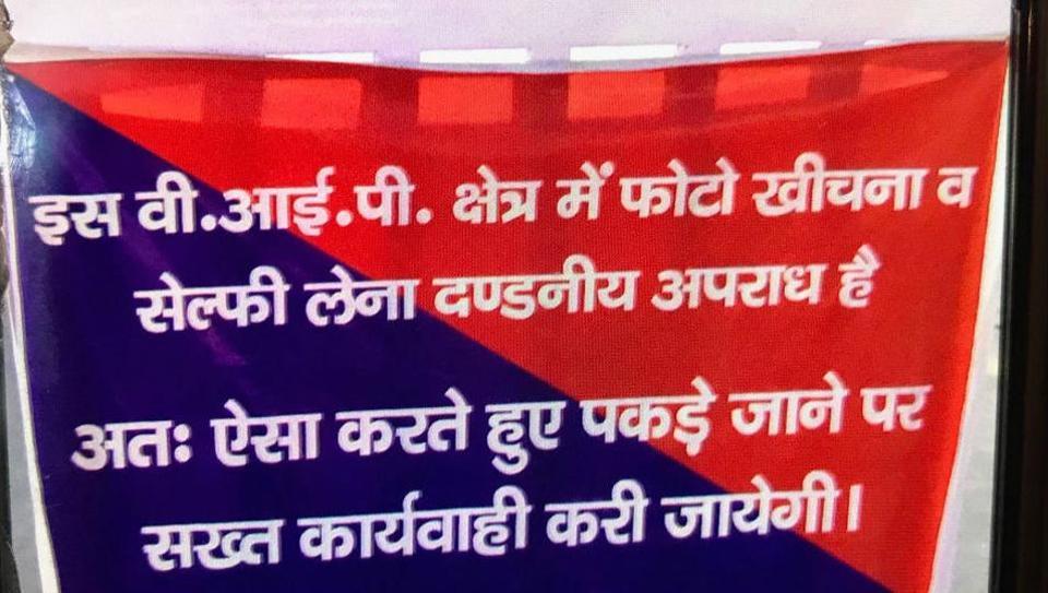 Taking selfie near Yogi Adityanath's residence may land you in jail