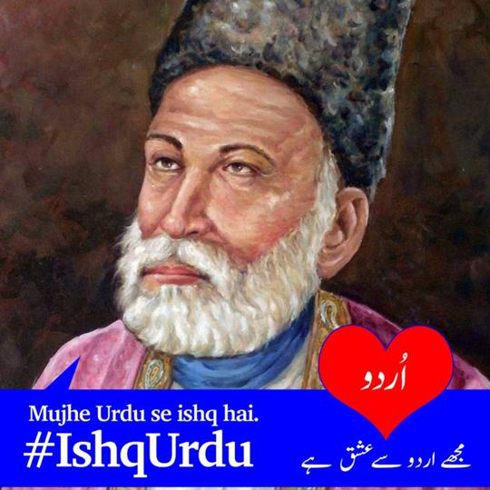 Ghalib's 220th birth anniversary: Delhiites redefine the life and times of the poet