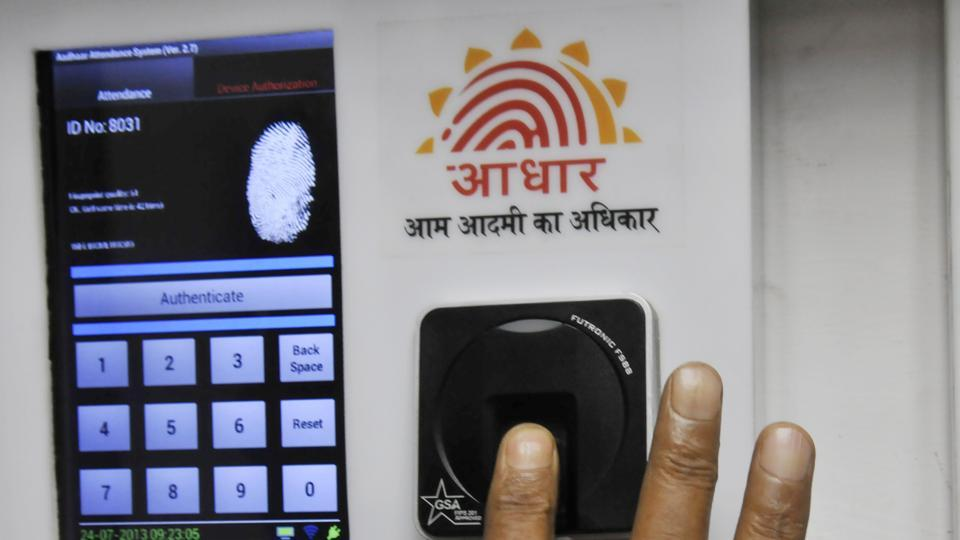 Aadhaar has built a strong base for India's digital achievements