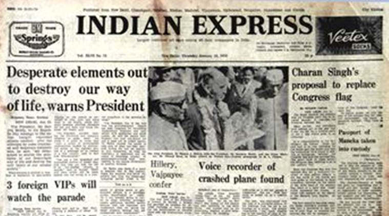 January 27, 1978, Forty Years Ago: No Padma awards