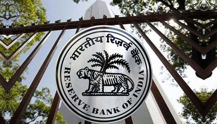 Beware: Fake RBI website may steal your bank details