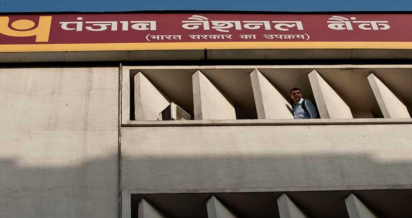 Punjab National Bank shares fall by 7% after Rs 11,500 crore scam