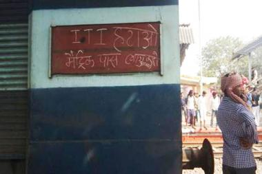 Bihar: Job Seekers Protest Against Age Limit Reduction in Railway Recruitment