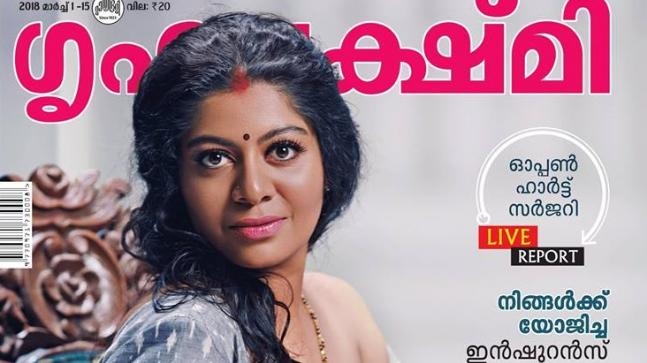 Malayalam magazine cover showing breastfeeding woman goes viral, sparks outrage