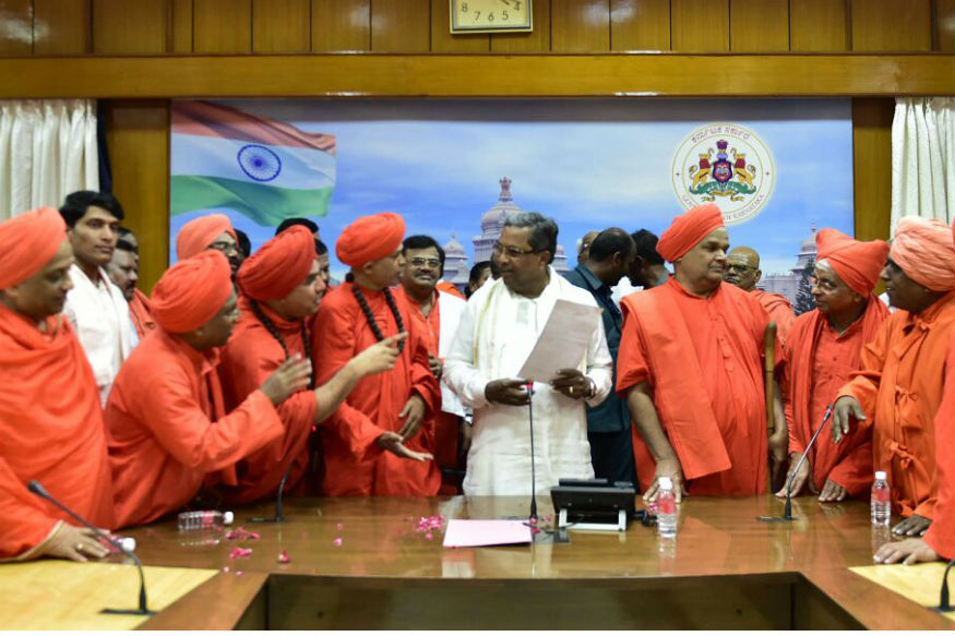 Karnataka Govt Okays Separate Religion Status for Lingayats, Ball in Centre's Court Now
