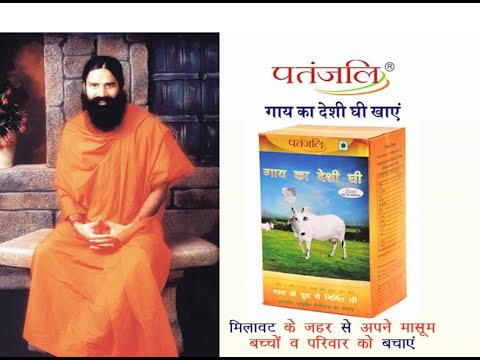 Man 'exposes' Ramdev's claims on Patanjali's ghee, video goes viral