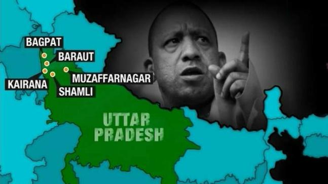 Yogi Encounter Raj: UP Police slap rape cases on kin of those killed