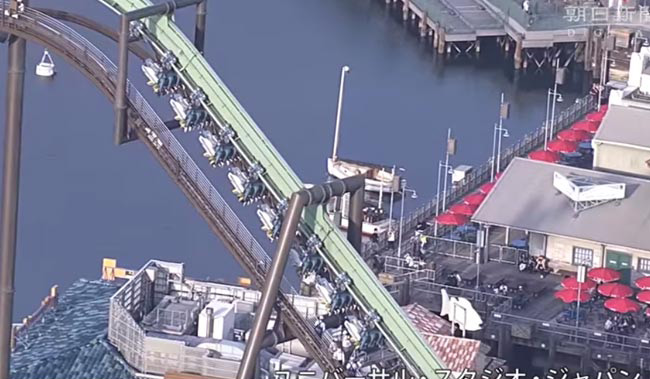 Japan Rollercoaster Gets Stuck, Riders Left Hanging Upside Down For Hours