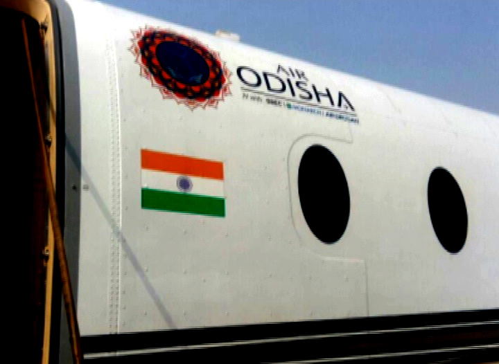 Air Odisha flight services from Jharsuguda to start from June 14