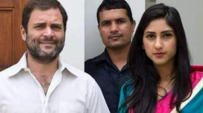 Who is Aditi Singh and why is she being linked with Rahul Gandhi?