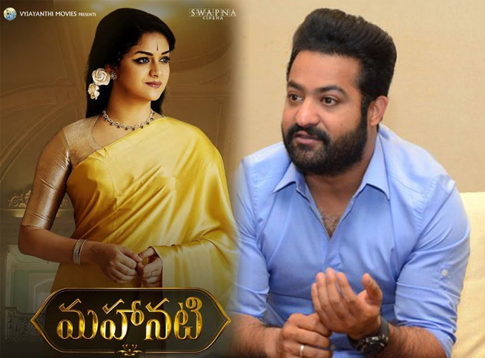 Jr.NTR comments on Mahanati and Keerthy Suresh