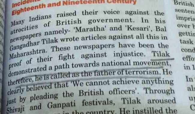 "Class 8 Book Describes Bal Gangadhar Tilak ""Father Of Terrorism"""