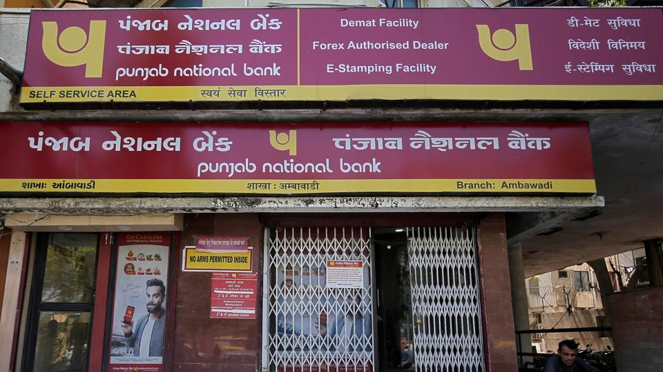 Punjab National Bank posts biggest ever quarterly loss of Rs 13,417cr in Q4